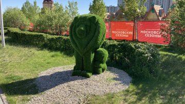 Установка топиарной композиции «Лев» в ЮАО города Москвы