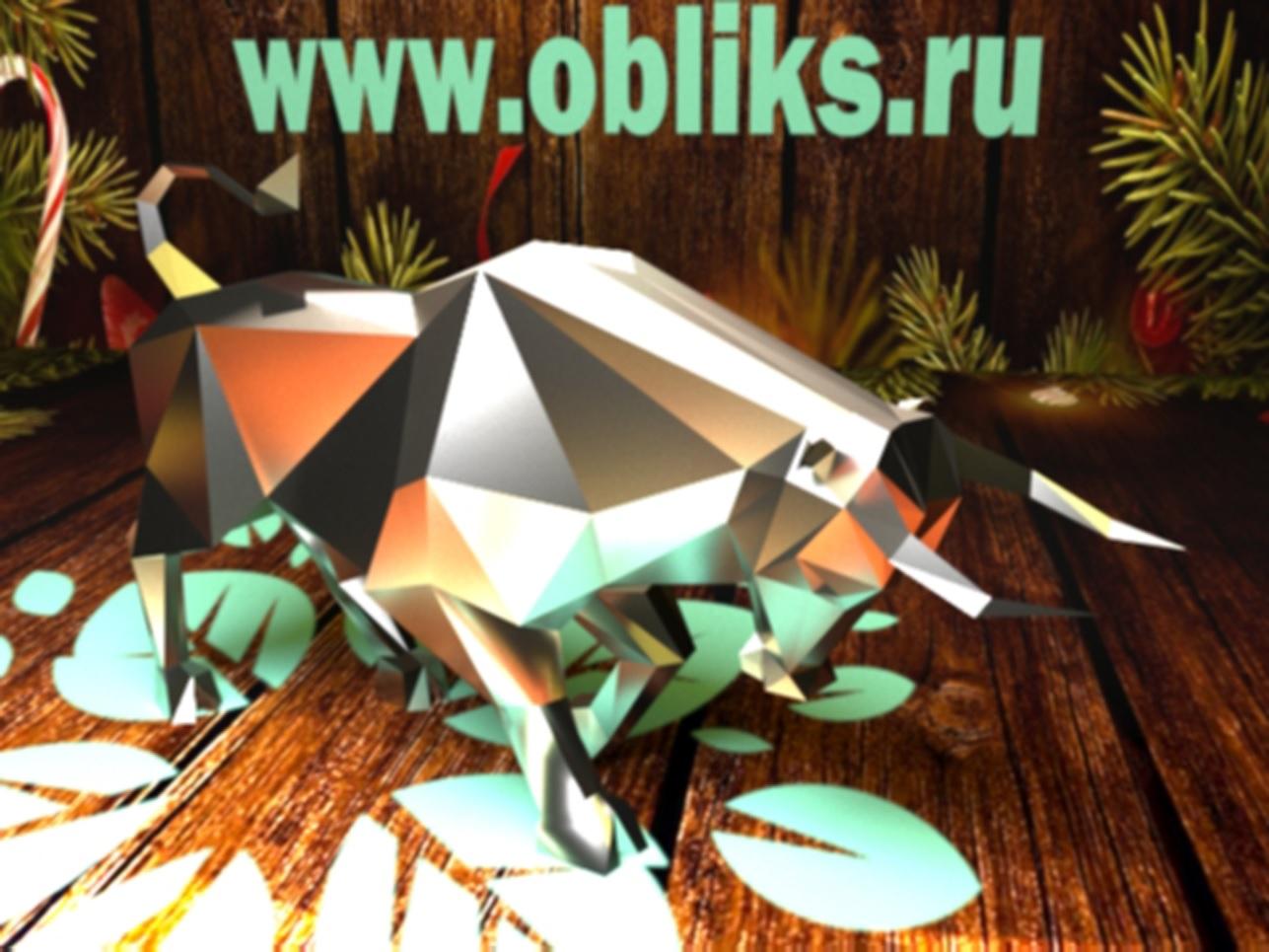 Полигональный бык, новогодний бык