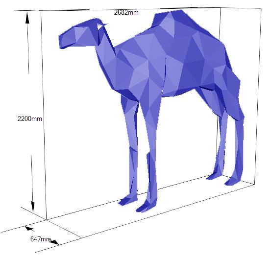 Полигональный верблюд